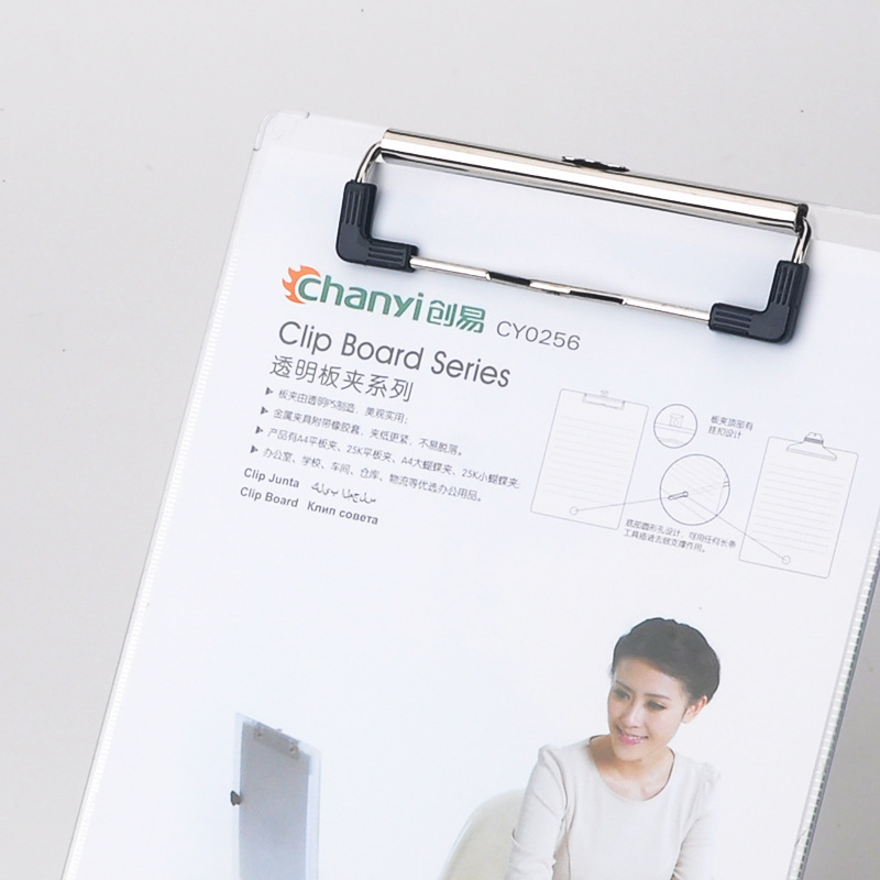 1 Pcs A5 Plastic Clipboard Clips Folder Clip Board Writing Pad School Office Accessories Supply Gift Stationery