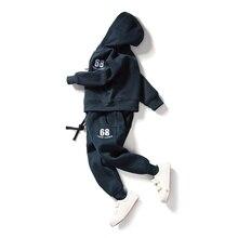 2016 new autumn children clothes outwear kids 2 piece sport suit boys clothing set hoodie+pants autumn baby casual sets bc1654
