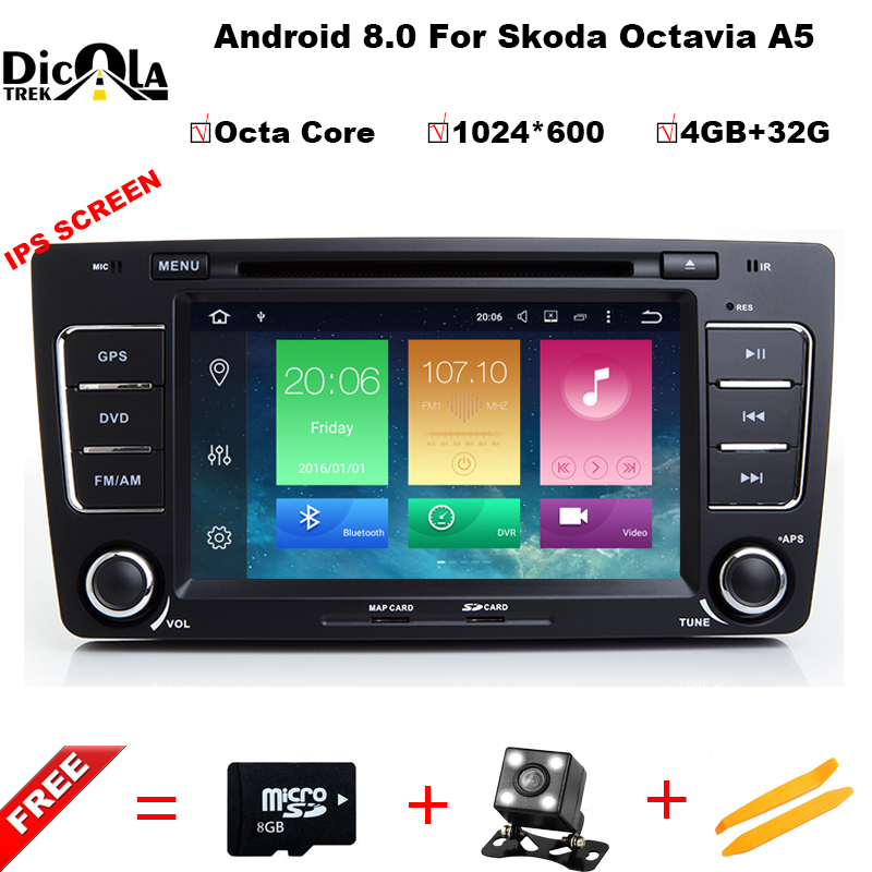 IPS 1024*600 Octa Core 4+32G Android 8.0 2 Din Octavia 2 CAR DVD player for Skoda Octavia A5 Radio with CANBUS Bluetooth Camera fissman термо ланч бокс 1 85 л 15x16 см va 9738 1850 fissman