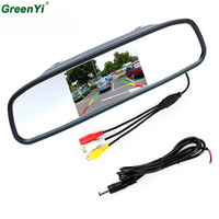4 3 Digital TFT LCD Mirror Car Parking Rear View Monitor With 2 Video Input Connect