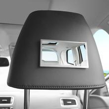 Acessórios interiores do carro de aço inoxidável espelho retrovisor maquiagem viseira sol bebê crianças criança monitor seguro espelho