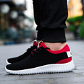 Men Shoes Comfortable Walking Casual Shoes Men 2016 Breathable Outdoor Shoe for Man Trainers Zapatillas Zapatos Men's Shoes Tide