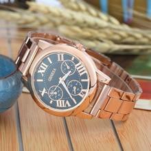 New Brand Rosy Gold Geneva Casual Quartz Watch Women Stainless Steel Dress Watches Relogio Feminino Ladies Wrist Hot Sale