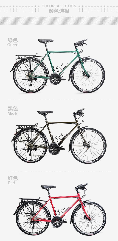 Darkrock Dr Safaris 700c Touring Bikes Titanium Alloy Light Weight Deore T610 30speed Travel Bikes Titanium Grey Bicycle Customized!!