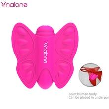 Nalone Bullet Mini Butterfly Vibrator G-Spot Clitoral Stimulator Female Masturbation Massager Orgasm Vibrators for Women Sex Toy