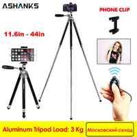 ASHANKS Aluminium Mini Stativ für Telefon mit Clip Bluetooth Kamera Stehen für iPhone Xiaomi Huawei Smartphone Gopro Zubehör