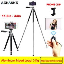 ASHANKS Aluminum Mini Tripod for Phone with Clip Bluetooth Camera Stand iPhone Xiaomi Huawei Smartphone Gopro Accessories