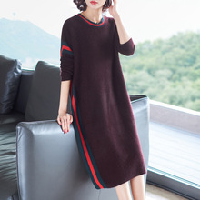 O-neck elastic knit striped patchwork loose plus size wool thick sweater dress 2018 new women autumn winter long sleeve