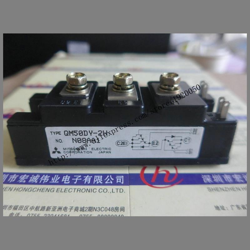 QM50DY-2H  module special sales Welcome to order !