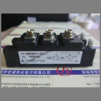 QM50DY-2H  module special sales Welcome to order ! - sale item Active Components
