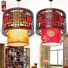 A1 Small round wood art Pendant Lights of modern Chinese Restaurant Restaurant balcony aisle festive lamp sheepskin