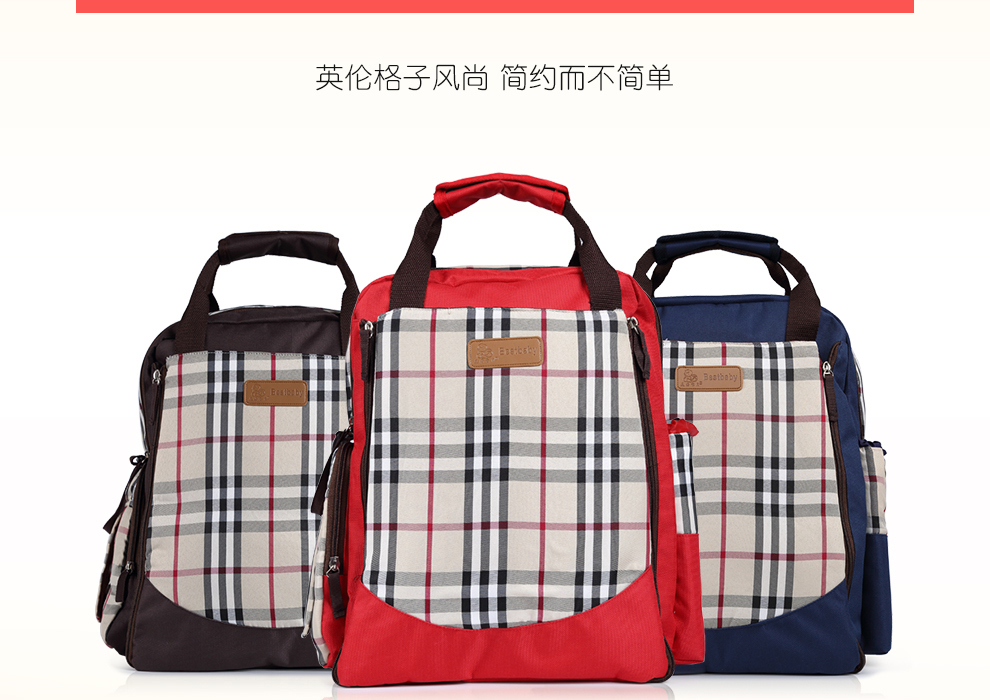 b00b8766b2f5 2019 Baby Diaper Bag Backpack Designer Diaper Bags For Mom Mother ...