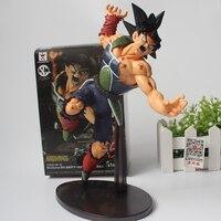 Dragon Ball Z Son Goku Gokou Boxed PVC Action Figure Model Doll 23cm