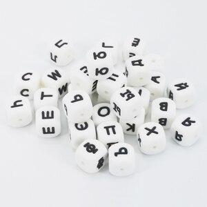 Image 4 - Anneau de dentition en Silicone pour bébé, 10 perles avec lettres russes de 12mm, cubes dalphabet sans BPA, à faire soi même pour bébé, nom, sucette chaîne, sucette