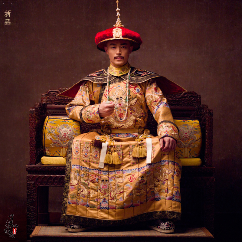 Huo JianHua Qing Emperor QianLong Dragon Gown Royal Embroidery Costume Male For Latest TV Play RuYi's Royal Love In The Palace