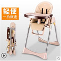 Children Chair Portable Baby High Chair Booster Seat Kid,Infant Baby Dining Lunch Feeding Chair,Plastic Folding,Seggiolone