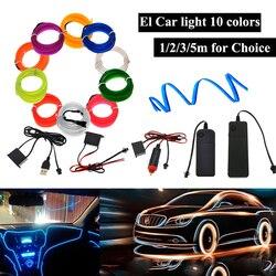 3 В/5 В/12 В EL провод с 6 мм швейной кромкой светодиодный декоративная лампа для автомобиля вечерние автомобильные провода светильник s неоновы...