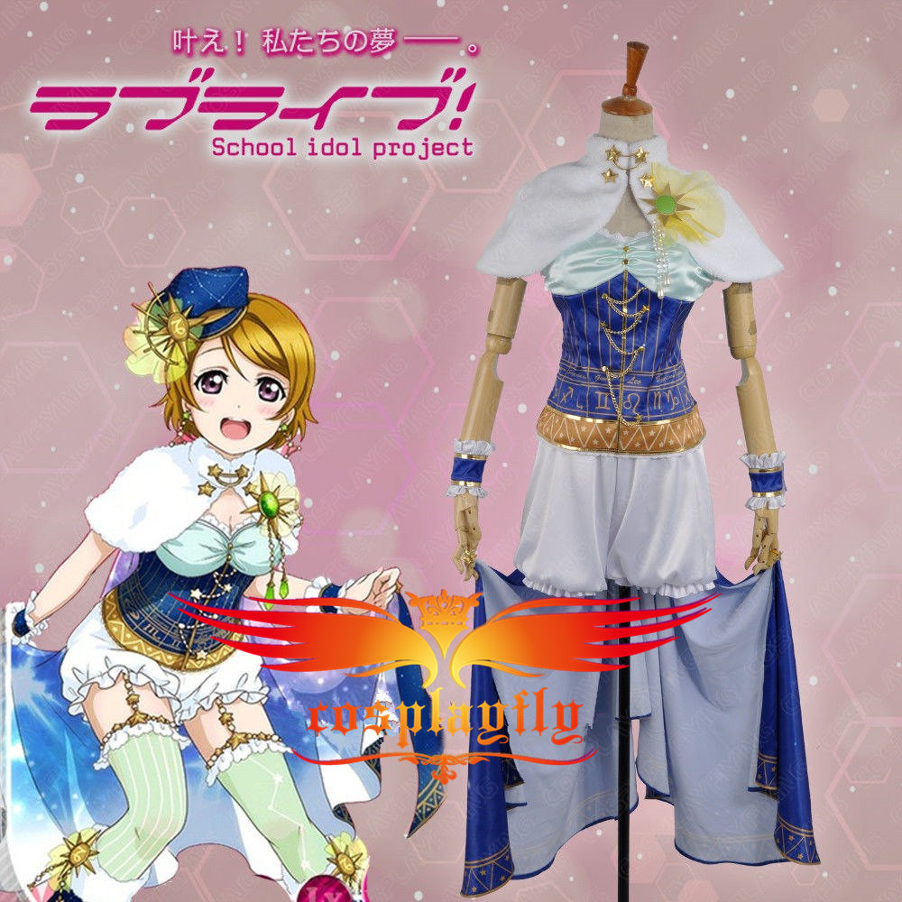 Hot Love Live Koizumi Hanayo Capricorn Dress Constellation Awakening Cosplay Costume Party Dress Skirt Women Outfit (W0601)