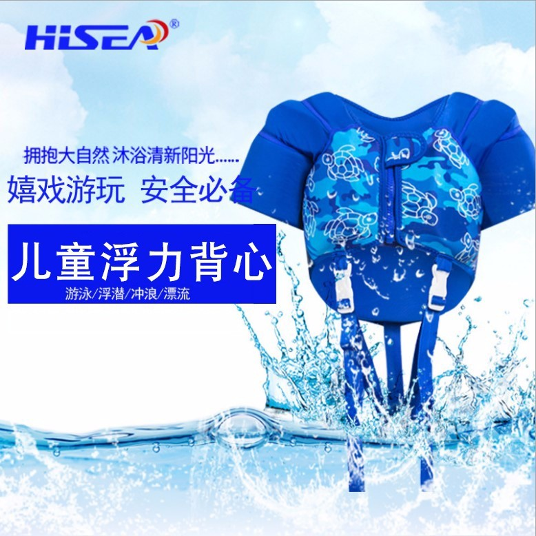 HISEA Children Baby Life Jacket Bring water Sleeves EPE Buoyancy Vest Swimming Sandy Beach Snorkeling Clothes fit 1-3 year old neoprene surfing floating life vest rafting snorkeling pfd inflatable kids women men life jacket swimwear swimming jacket life