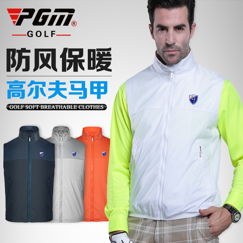 Online Get Cheap Golf Jackets -Aliexpress.com | Alibaba Group