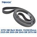Синхронный ремень синхронизации POWGE HTD 5M C = 2525/2600/2645/2670 ширина 15/20/25 мм зубцы 505 520 529 534 HTD5M 2525-5M 2600-5M 2670-5M
