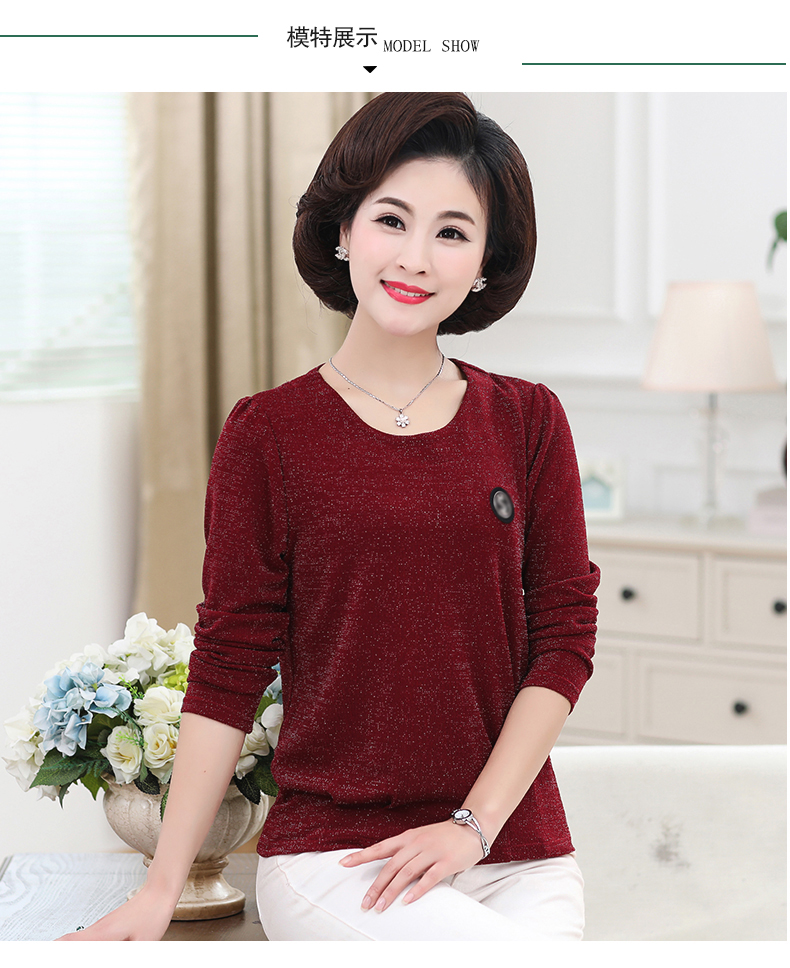 Women Spring Tops Bright Glod Yarn Blouses Red Caramel Green Twinkle Design Shirts Female Casual Long Sleeve O-neck Top For Woman (4)