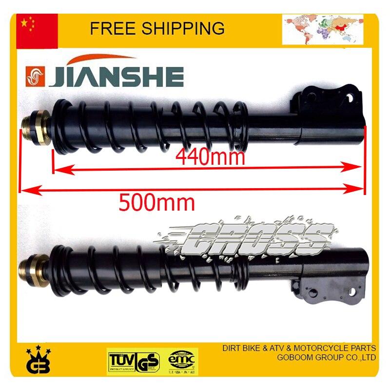 ФОТО front spring damper shock LONCIN BASHAN JIANSHE 250cc ATV250-3-5 quad accessories free shipping