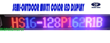 LED Display(HS16-128P16RB)