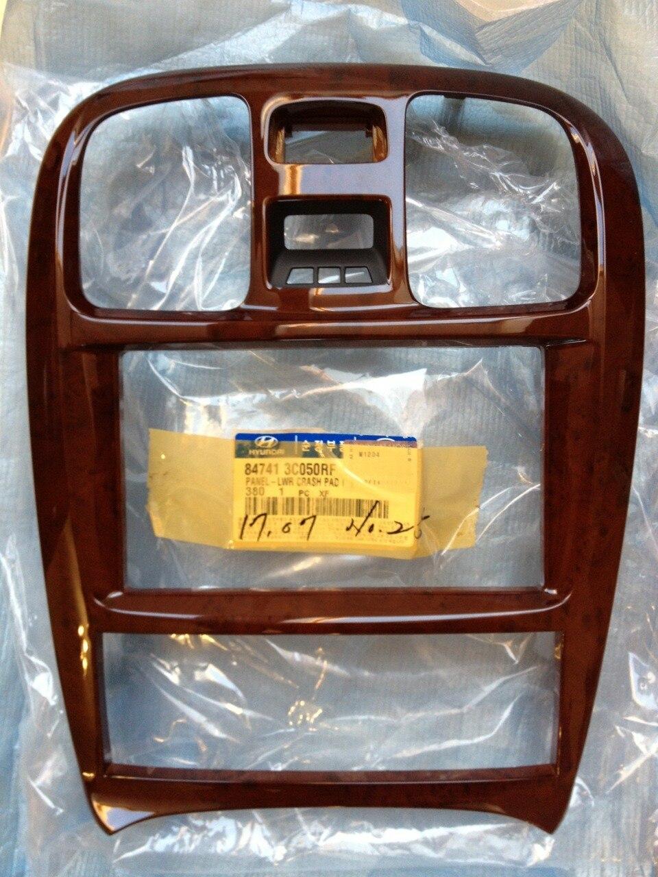 For HYUNDAI Sonata Sonic Peach wood frame Radio Audio Panel Dash Mount Trim Refitting Kit Fascia Face Surround Frame Bezel 2 Din