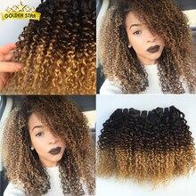 Deep Curly Hair 4