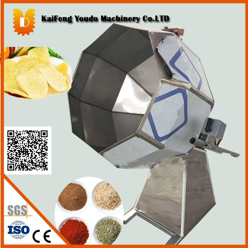 Snack seasoning mixers/multi-functional food seasoning machine/automatic octagonal flavor machine 1000g 98% fish collagen powder high purity for functional food