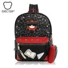 Бенбо медведь Новинка 2017 года в духе Колледжа Женские рюкзак высокое качество школьные сумки для девочки-подростка Женская дорожная сумка