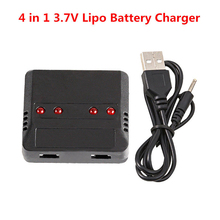 KY601S Drone 3.7V Lipo Battery Charger 4 in