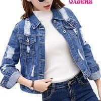 נשים וינטג 'חדש נשים נסיכת אביב מעיל ג' ינס מעיל ג 'ינס מעיל שלבש לבן שטף ז' קט קצר הלבשה עליונה יבול במצוקה