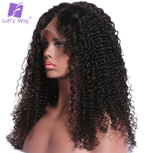 "Luffy Non-Remy Kinky Curly Deep Parting Lace Front Wigs Brazilian Human Hair Natural Color 14-26""130denisty for Black Women"
