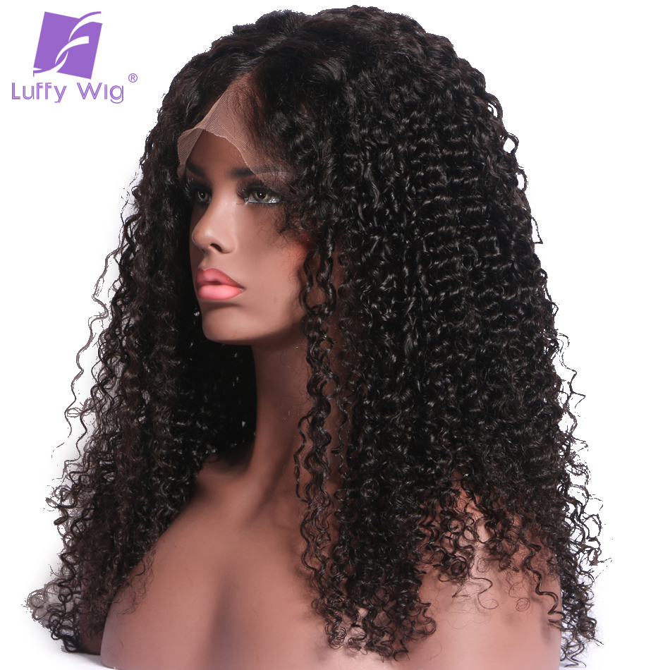 """Luffy Non-Remy Kinky Curly Deep Parting Lace Front Wigs Brazilian Human Hair Natural Color 14-26""""130denisty for Black Women"""