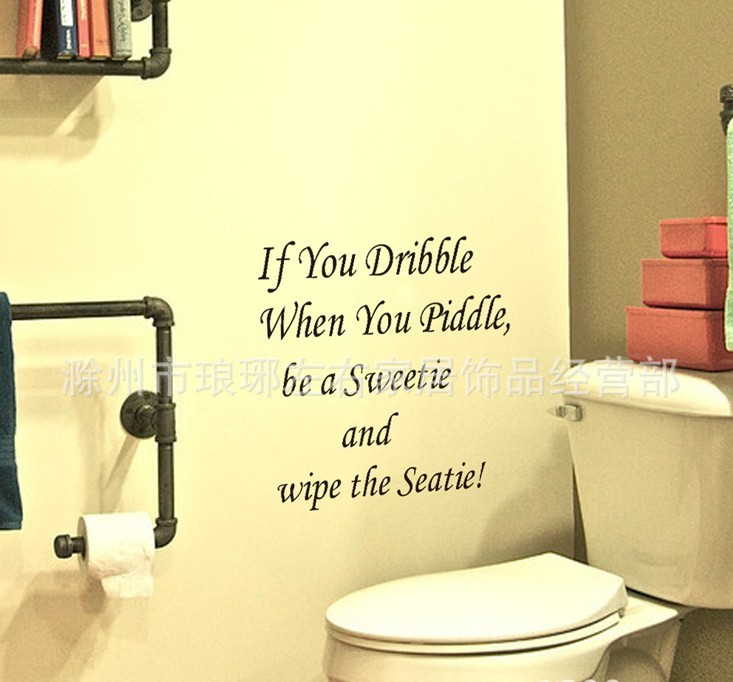 Free shipping hot sale wall decals Quote s, if you dribble ...Funny ...