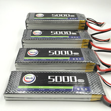 MOS 2S lipo battery 7 4v 5000mAh 40C For rc helicopter rc car rc boat quadcopter