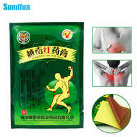 Sumifun 8Pcs Vietnam Red Tiger Balm Pain Patch Chinese Herbal Medical Plaster Back Muscle Joints Plaster C075