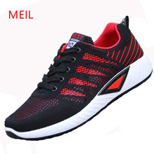 Mens Sneakers Casual Mesh Breathable Shoes Mens Casual Shoes Hot Sale Trainers Men's Tenis Feminino Casual Shoes Men Footwear недорго, оригинальная цена