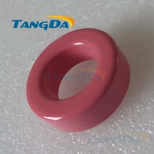 Tangda Iron powder cores T130-0 OD*ID*HT 33*20*11 mm 1.9nH/N2 1uo Iron dust core Ferrite Toroid Core Coating brown