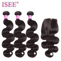 ISEE HAIR Brazilian Body Wave 3 Bundles With Closure 100 Human Hair Bundles Lace Closure With