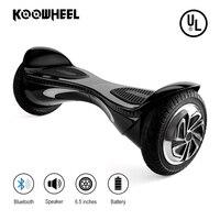 6.5 بوصة بلوتوث koowheel hoverboards 4400 مللي أمبير sansuang البطارية الكهربائية سكوتر الكهربائية مع الصمام الخفيفة