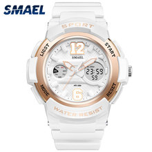 SMAEL Ladies Watch Women Gold Rose Digital Sport Waterproof Watches Top Brand Luxury Baby Fashion G Style Shock relogio feminino