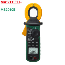 Big sale MASTECH MS2010B Digital LCD Electrical Professional Multifunction High Sensitivity AC Leakage Current Tester Clamp Meter DMM