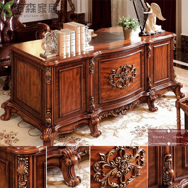 Mesa de estudio de muebles continental tallado escritorios for Muebles tallados en madera