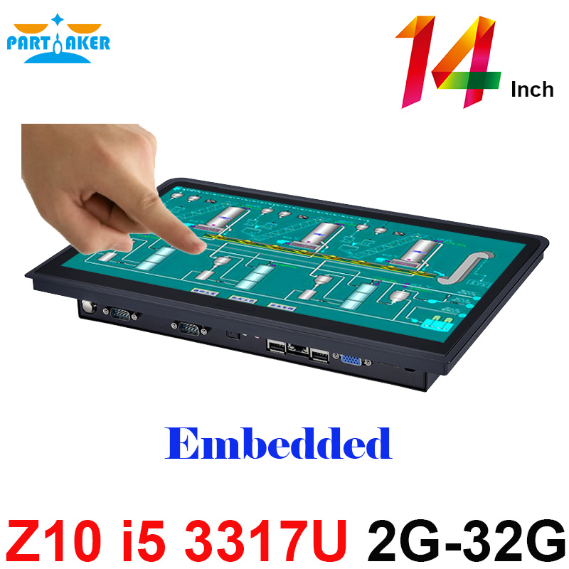 14 Inch Intel Core I5 3317u 10 Points Capacitive Touch Screen OEM All in One Rack Mount Computer