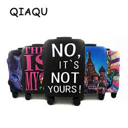 QIAQU Luggage Protective Cover For 18 to 30 inch Fashion Colorful Trolley suitcase Elastic Dust Bags Case Travel Accessories