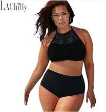 Plus Size Mesh Insert Bikini Set