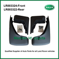 LR003324 -Front LR003322 Complete set of car mudflaps for LR2  Freelander 2 not compatible with body styling pack auto mudguard